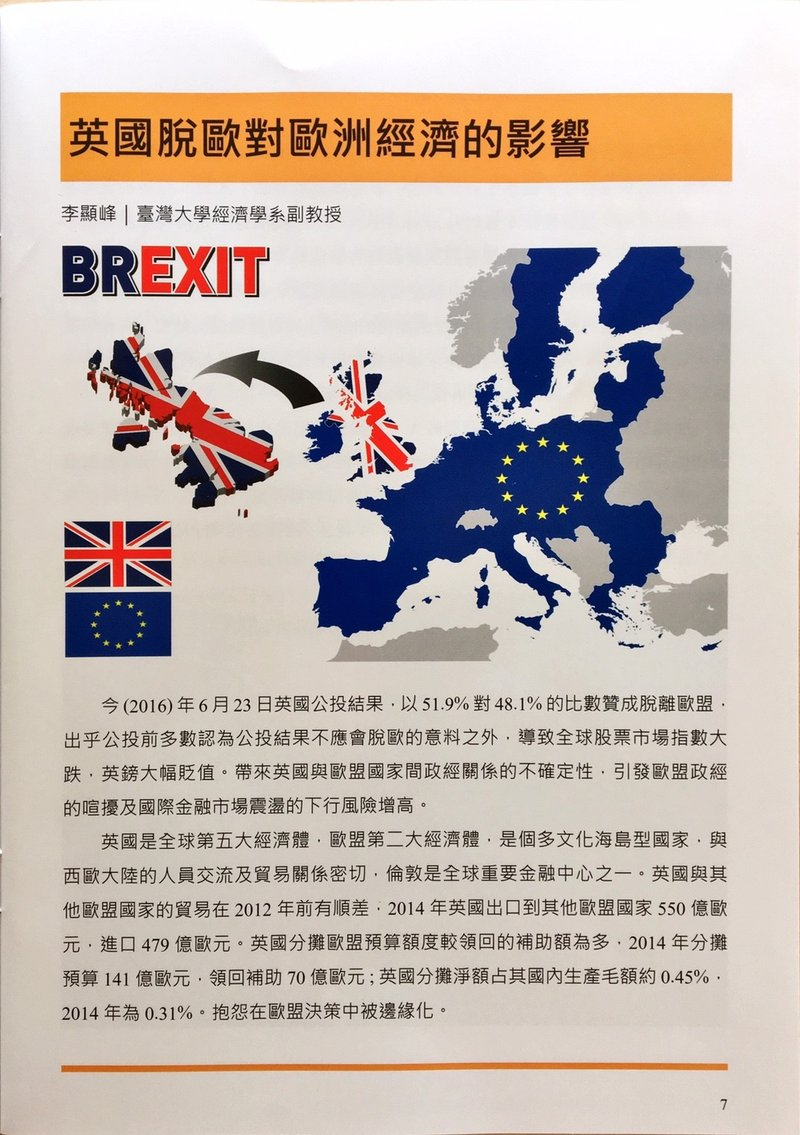 Brexit impacts on EU_00